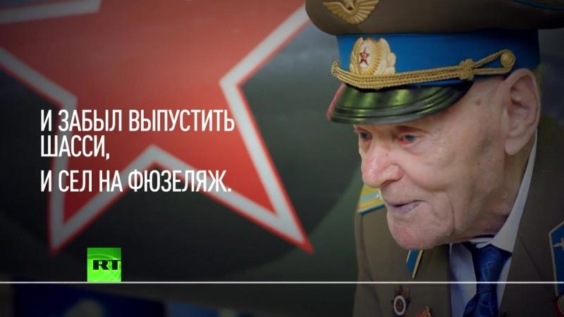 Ветеран ВОВ рассказывает о боевых вылетах на A-20 Havoc