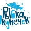 Рыбка-Окунёчек 2018 | Териберка
