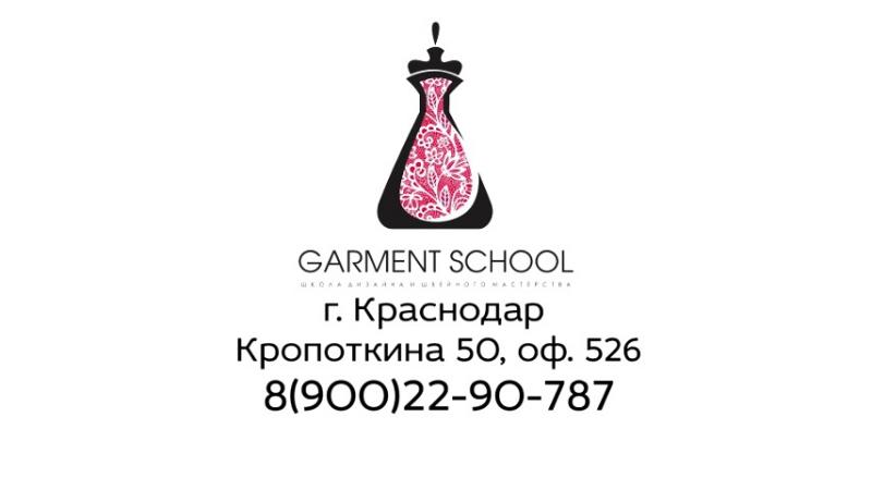 Garment Video