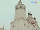 Вологда-Душа Русского Севера