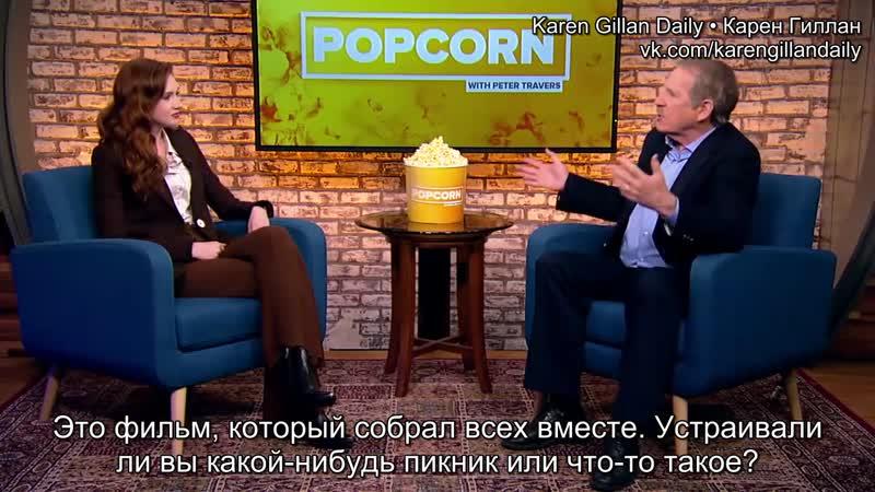 Карен Гиллан на шоу Питера Трэвиса (19.04.2018)