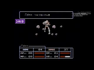 GameCenter CX#130 - Saint Seiya Ougon Densetsu [720p 60fps]