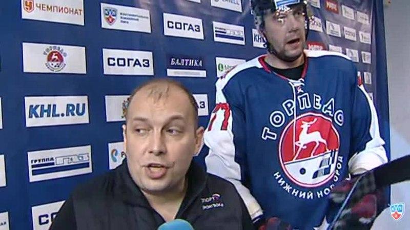 Моменты из матчей КХЛ сезона 14/15 • Интересный момент. Интервью даёт Пиганович Олег (Торпедо) 28.11