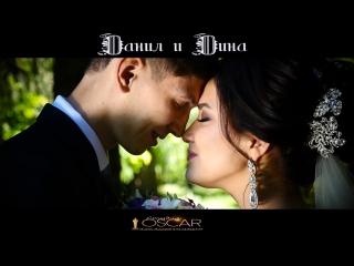Данил&Дина