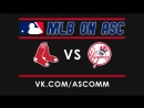 MLB ALDS | Red Sox VS Yankees | Game 3