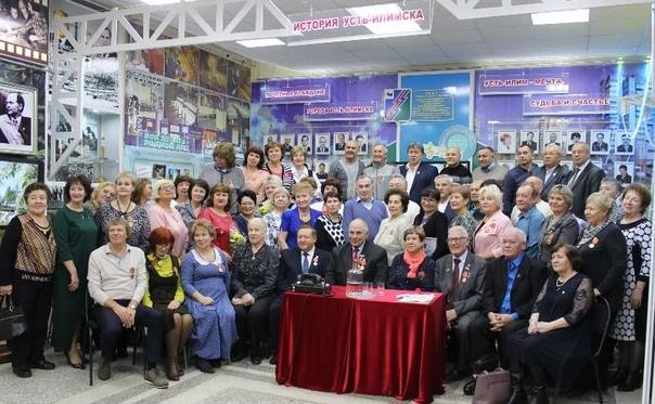 В Усть-Илимске отметили 100-летие комсомола