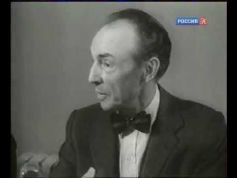 Абсолютный слух о приезде Джорджа Баланчина в Москву.