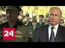 В парке Патриот освящен закладной камень Главного храма Вооруженных сил - Россия 24