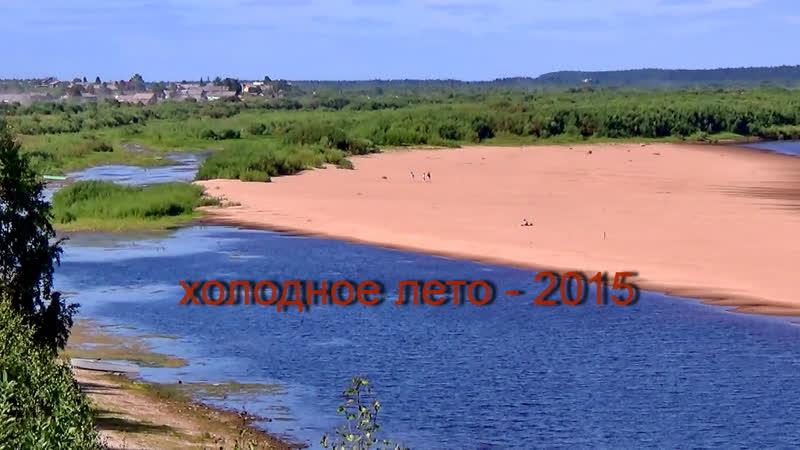 2015 - июль