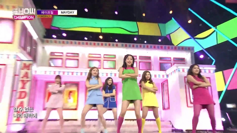 [FHD] 170531 April Mayday MBC Music Show Champion Comeback Stage