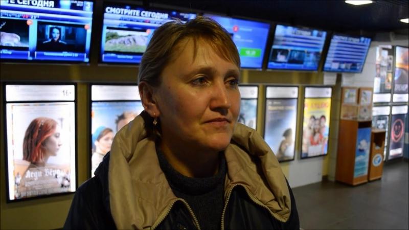 Елена Лазуткина об акции Кино с любимой командой