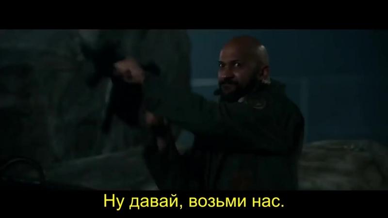 Фильм Хищник (2018) - Русский трейлер 2 (Субтитры) _ В Рейтинге