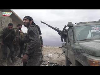 [Syria]