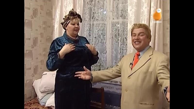 Staroetv.su Фабрика анекдотов (Интер, 2005) 42 выпуск