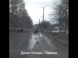 Скоростная трасса по ул. Сущинского - Саранск