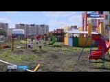 Суперсовременный детский сад открылся в микрорайоне Солнечный-2