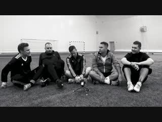 [Нечай] САМЫЕ ВОНЮЧИЕ БУТСЫ // ft. Герман, Федос, Ромарой, Сибскана