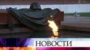 Акции памяти в годовщину начала Великой Отечественной войны проходят по всей стране