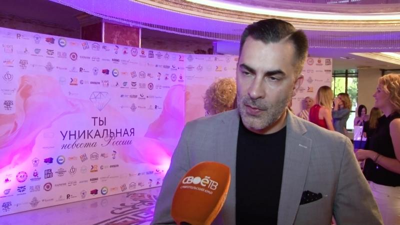 Финал всероссийского проекта Ты Уникальная невеста глазами Сергея Апалькова.