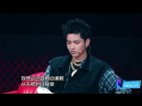 180714 Kris Wu WuYiFan @ The Rap of China S2 EP.01
