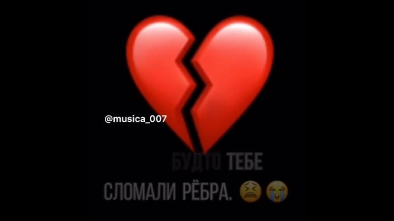 Musica_00720180815095350702.mp4