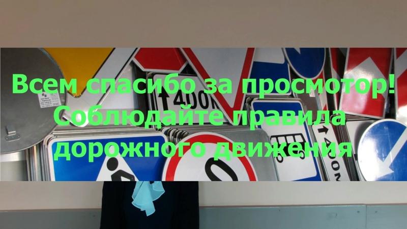 Dorozhnye_znaki (1)
