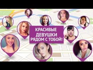 Секс знакомства просто, красивые девушки, не порно. русское домашнее, ретро видео.