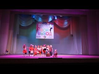 Первый конкурс (театр эстрадного танца