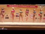 2018 Men's Physique Bikini Stars - FINAL  BIKINI up to 163 cm