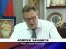День города Моршанск купецкий берег