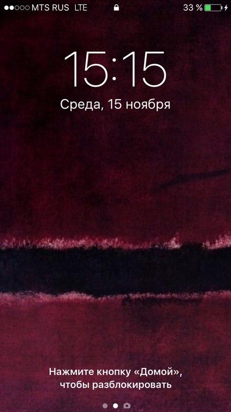 Лия Челнокова   Нижневартовск