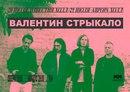 Юрий Каплан фото #5