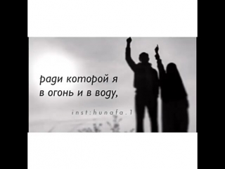 Zov._.dushi_instakeep_ca372.mp4