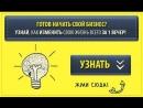 CRYPTONIS Запись брифинга с партнерами