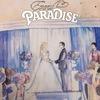 Организация мероприятий Paradise Event