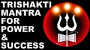TRISHAKTI MANTRA : FOR SELF-EMPOWERMENT SUCCESS : VERY POWERFUL !