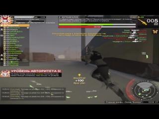 APB:R Reaper suck? :)