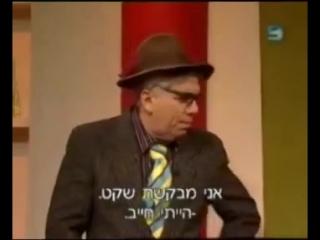 Анекдот про еврея