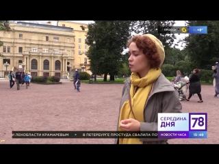 Проект Живу я тут:  Александровский парк