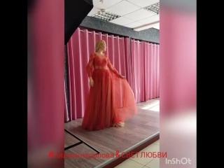 Лилианна Орлова