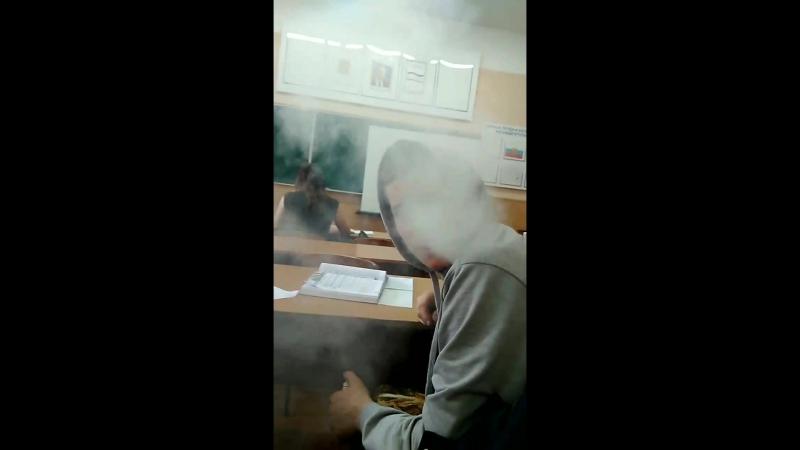 Курит в классе Вэйп