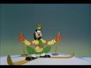 Goofy-El Arte de Esquiar (Doblaje Original) HD
