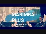 Marimba_Plus_Jogi