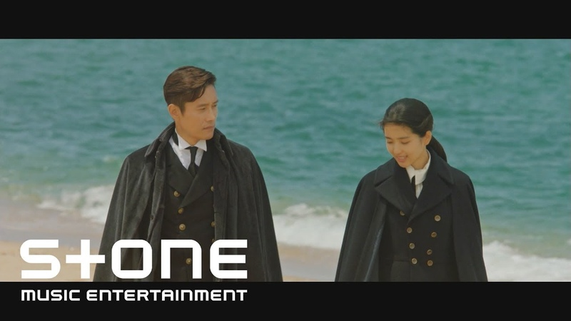 [미스터 션샤인 OST Part 11] 백지영 (Baek Ji Young) - See You Again (Feat. 리처드 용재 오닐) MV