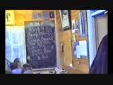 Асгардское Духовное Училище-Курс 1.79-Наследие Предков (История) (урок 8 – Руслан-Воитель).
