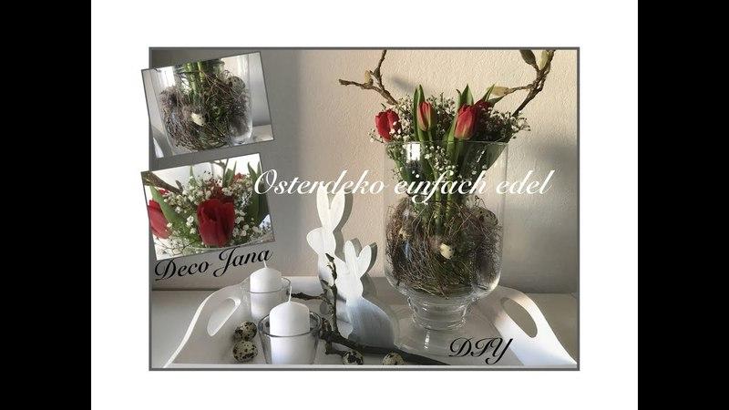 DIY: österliche Blumendeko, Tischdeko mit Tulpen und Magnolie / Deco Jana