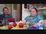 баба зоя и валера песня про розу 6 тыс. видео найдено в Яндекс.Видео.mp4