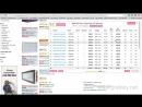 Drop Shipping Amazon Ebay - набор программ (Джентльменский набор -))