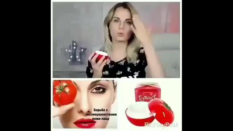 Маска помидорка