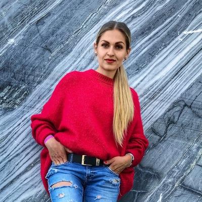 Елена Володова